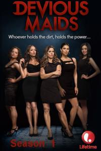 Devious Maids: Temporada 01