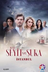 Kurt Seyit ve Şura: Temporada 01