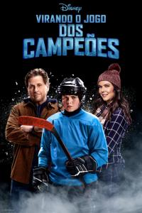 The Mighty Ducks: Game Changers: Temporada 01